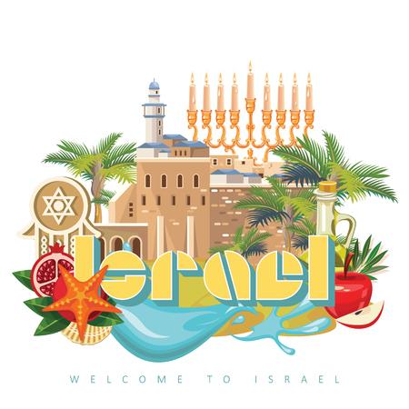 イスラエル ユダヤ人のランドマークとベクター バナー。フラットなデザインのトラベル ポスター
