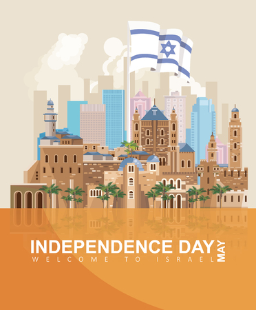 Israel Independence day vector greeting card in modern style 일러스트