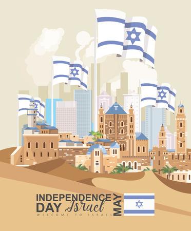 이스라엘 독립 기념일 현대적인 스타일로 인사말 카드 벡터