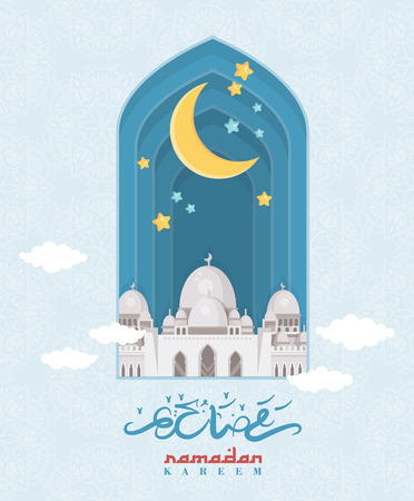 Creative greeting card design for holy month of Muslim community festival Ramadan Kareem with moon and stars. Illustration