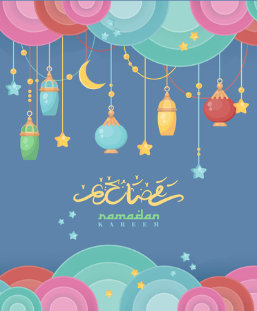 Creative greeting card design for holy month of Muslim community festival Ramadan Kareem with moon and hanging lantern and stars. Stock Illustratie