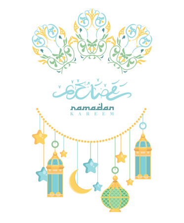 Creative greeting card design for holy month of Muslim community festival Ramadan Kareem with moon and hanging lantern and stars. 向量圖像