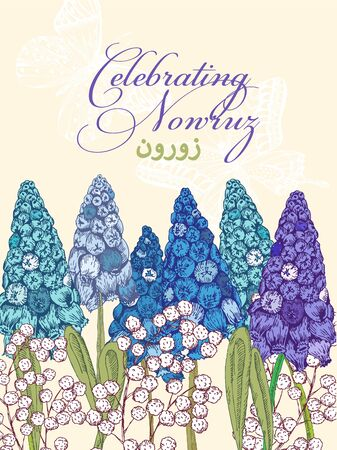 Nowruz greeting card. Text on Arabian Happy New Year