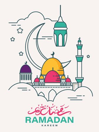 Colorful vector with text in Arabic Ramadan Kareem - Blessed and happy Ramadan
