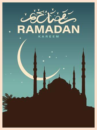 Colorful vector with text in Arabic Ramadan Kareem - Blessed and happy Ramadan Ilustración de vector