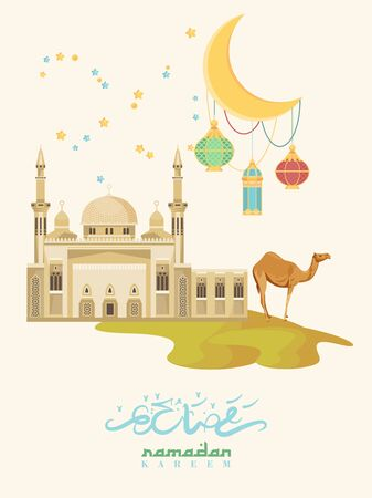 Colorful vector with text in Arabic Ramadan Kareem - Blessed and happy Ramadan Фото со стока - 146226226