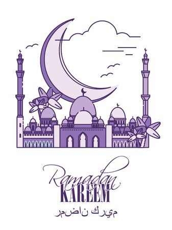 Colorful vector with text in Arabic Ramadan Kareem - Blessed and happy Ramadan Фото со стока - 146226229