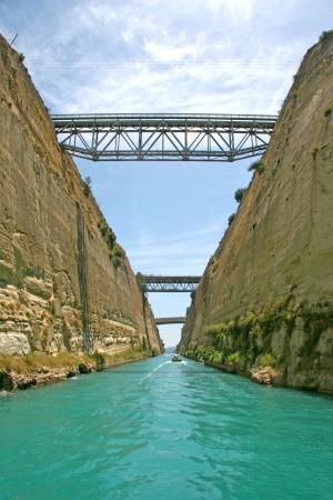 aegean sea: Corinth Canal, Greece