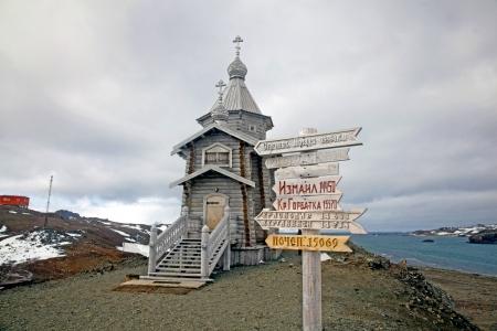 polar station: Trinity Church, Russian Orthodox Church, near Russian Bellingshausen Station, Antarctica Stock Photo