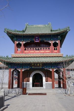 Part of the Confucius Temple, China photo