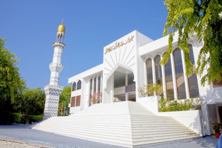 The Islamic Center which houses the mosque Masjid-al-Sultan, Male, Maldives  Stock Photo