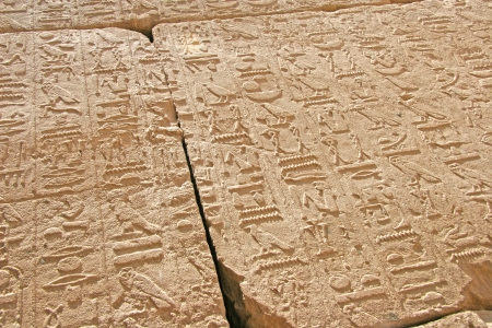 archaeology: Close up of hieroglyphics carved into stone walls at Karnak, Egypt  Stock Photo