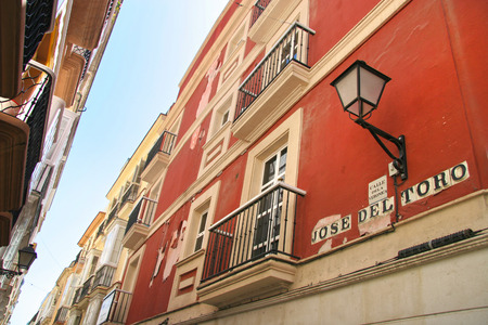 Calle dela Veronica, typical colourful street in Cadiz, Andalusia, Spain  photo