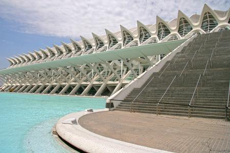 hemispheric: The City of Arts and Sciences (Ciudad de las Artes y las Ciencias) is an entertainment-based cultural and architectural complex in the city of Valencia, Spain. Editorial
