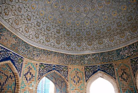 octogonal: The dome in octagonal mausoleum Sakkiz Qirrali Maqbara. Complex Shahi Zinda Editorial