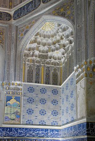 aqa: Mausoleum of Shirin Aqa Beck (Beck Aka Shirin, Shirin-Bek-aka) Editorial