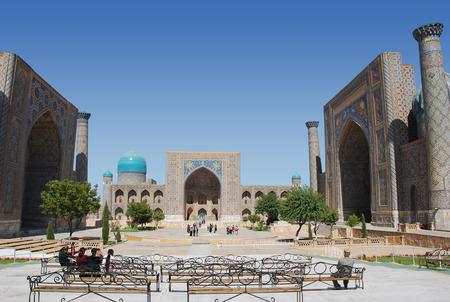 registan: Registan Square in Samarkand Stock Photo