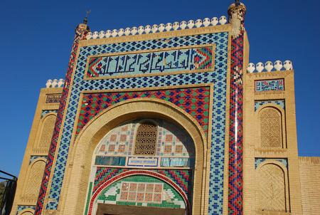 uzbekistan: Gate of Summer Palace Sitorai-Hosa. Uzbekistan Editorial