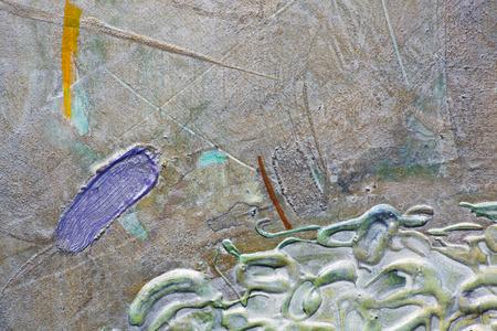 Silvery and purple paint smears Reklamní fotografie - 90241256