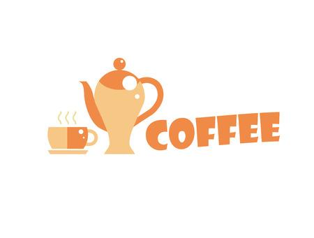 コーヒー ショップ イラスト デザイン要素のビンテージ ベクトル。ベーカリー メニューのカフェ、レストランのコーヒーのラベルです。エンブレム  イラスト・ベクター素材