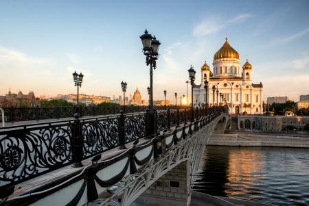El templo emblemático de Cristo Salvador en la madrugada en Moscú, Rusia.