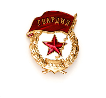 the ussr: Isolated USSR badge with inscription Guardia over white