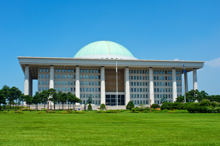 Government assembly in Seoul in South Korea in summer Stock Photo