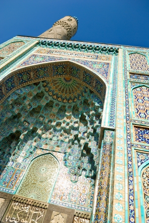 Architecture of islam mosque entrance photo
