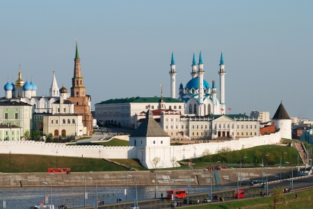pepsico: View of Kazan city  Tatarstan, Russia  with Kremlin
