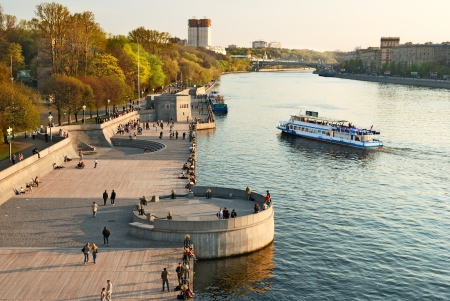 gorky: Moscow river embankment in Gorky park Editorial
