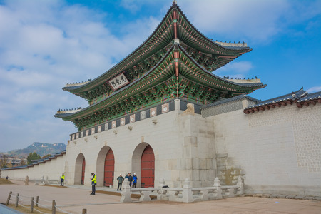 gyeongbokgung: Gyeongbokgung Palace,Seoul Korea