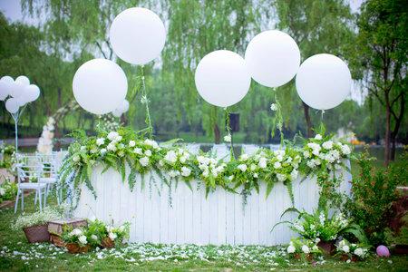 site: Wedding site
