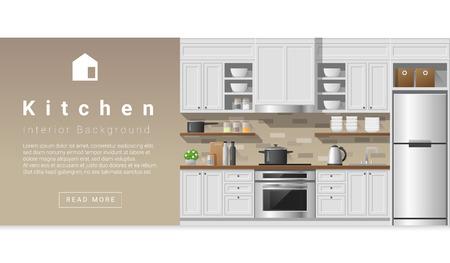 インテリア デザイン モダンなキッチンの背景, ベクトル, イラスト