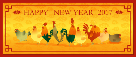 happy new year 2017 card with chicken animal new year of 2017 vector