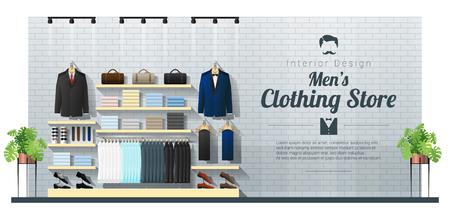 Fond intérieur du magasin de vêtements pour hommes modernes, vecteur, illustration Vecteurs