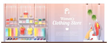Fond intérieur du magasin de vêtements pour femmes modernes, vecteur, illustration