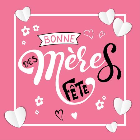 Muttertag Bonne fete des Meres Muttertagsgrußkarte in französischer handgezeichneter Schrift Vektorgrafik