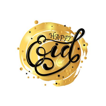 Stylish lettering text Happy Eid. can be used as poster, banner or flyer design for Muslim community festival celebration. Ilustração