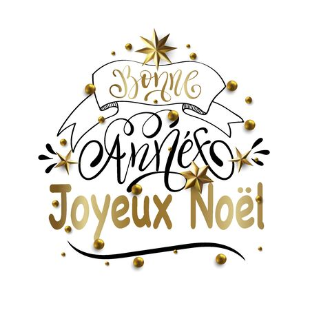 Joyeux Noel et Bonne Annee - French Merry Christmas and Happy New Year in French Çizim