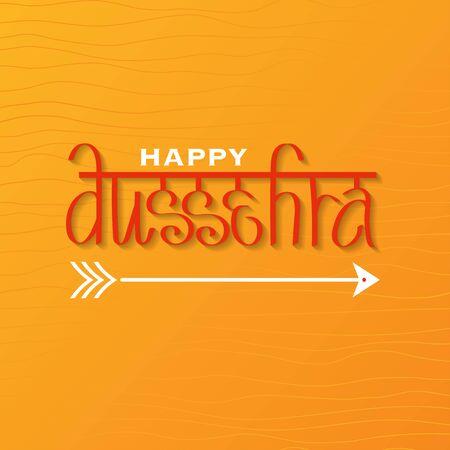 Happy Dussehra lettering. Dussehra Calligraphy Poster Design. Ilustração