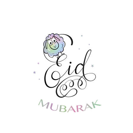 Eid Mubarak greeting card with lettering calligraphy