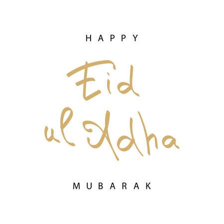Eid Mubarak greeting with islamic luxury design