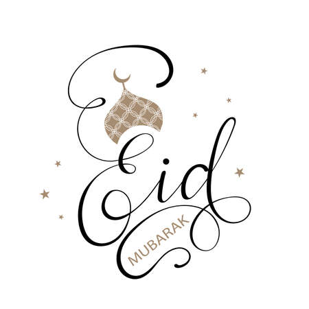 Eid Mubarak greeting card with islamic luxury design.