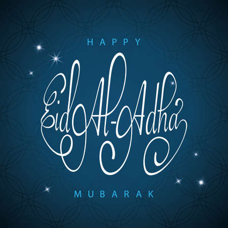 Eid Mubarak greeting with islamic luxury design