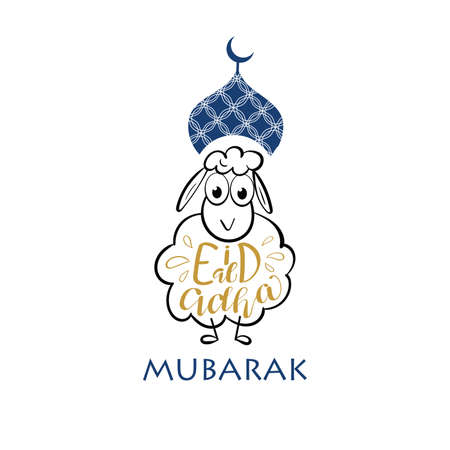 Eid Mubarak greeting card with sheep and lettering calligraphy
