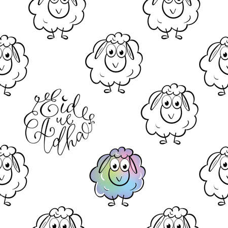 Sheep seamless pattern. Eid ul Adha Mubarak