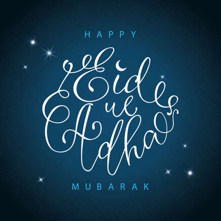 Eid al Adha Mubarak greeting with islamic luxury design and lettering calligraphy