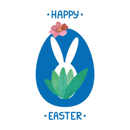 Happy Easter lettering card. Simple Easter greeting card with rabbit and handwritten text. 向量圖像