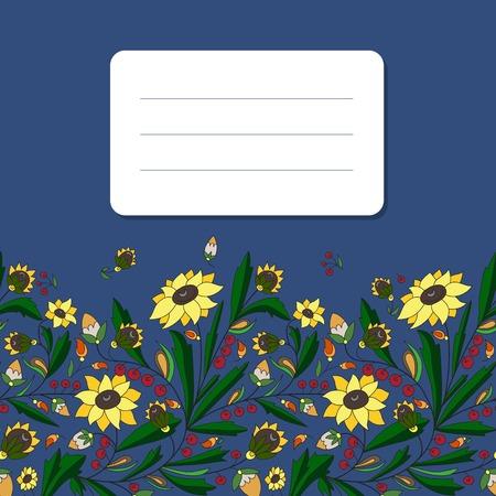 Sunflowers frame. Seamless border.  Vector