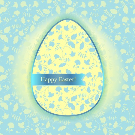 Easter egg with flowers.  Vector